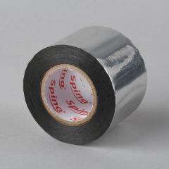 Aluminiseeritud teip 50mmx50m, 28µm, hõbe, OPP